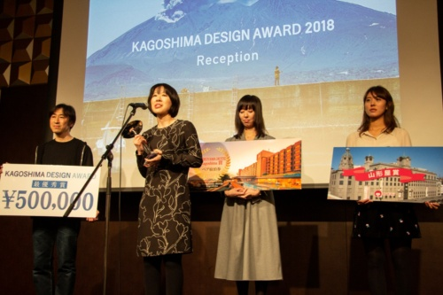 かごしまデザインアワードの最終審査・授賞式の様子(写真提供:鹿児島市)