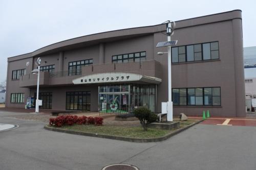 図1●「福山市リサイクルプラザ」