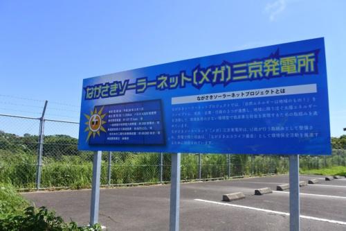 図2●長崎市が直営で建設・運営している