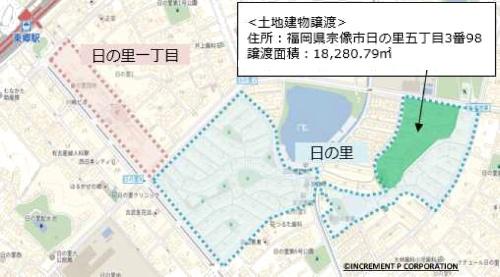 福岡県宗像市日の里団地共同企業体に譲渡された余剰地の位置。ここの一角に「ひのさと48」がある(宗像市と都市再生機構九州支社の資料を一部加工)