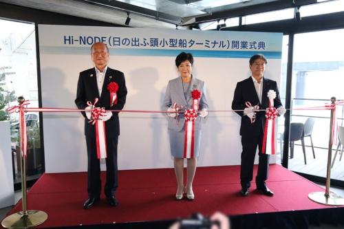 8月2日には開業式典が行われ、東京都の小池百合子知事も出席した(写真:NREG東芝不動産)