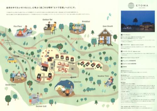 ETOWA KASAMA(エトワ笠間)の施設配置(同施設のパンフレットより)