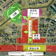 八戸駅西地区(駅前周辺)の整備計画の概要(八戸市の資料を一部加工)