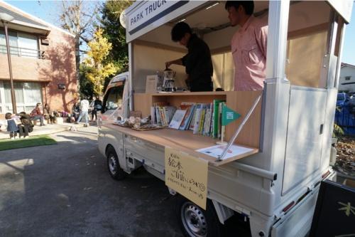 パークトラック。カフェやクッキーなどの販売のほか、区立図書館から積んできた児童書も陳列。公園内で自由に読むことができる(西巣鴨二丁目公園 写真:日経BP総研)