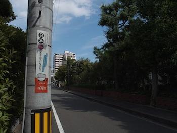 ボックス(上左)が設置された電信柱(上右)には、目に見える位置に防犯カメラが設置してあることが説明されている(下)。
