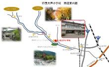 旧西大芦小学校の位置(資料提供:鹿沼市)