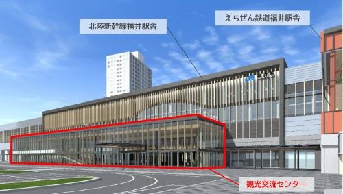 観光交流センターの外観イメージ(資料:福井市)