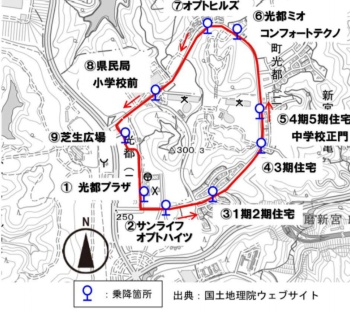 自動運転システムを搭載した電動カートの運行ルート(出所:兵庫県、地図は国土地理院)