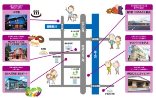 長井コインの利用ができる店舗(資料:長井市)