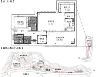 交流館と湿地ふれあい広場の平面図(資料:豊岡市)