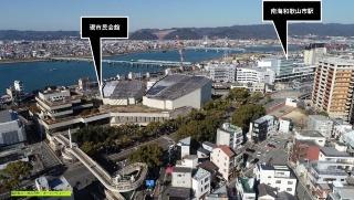 対象施設の位置関係写真(資料:和歌山市)