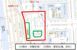 JR和歌山駅東口の対象区域(資料:和歌山市)