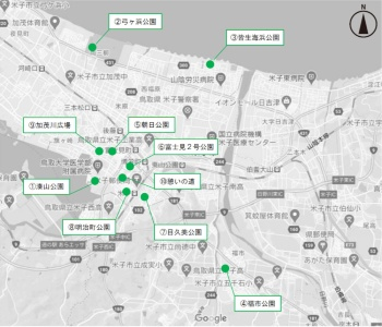 暫定利用の対象となる都市公園および緑地の位置(出所:米子市)