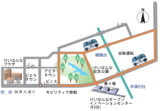 自動運転の車両は精華台1~5丁目の住宅地とけいはんな記念公園をまわる約4.8キロのルートを走行する(出所:WILLER)
