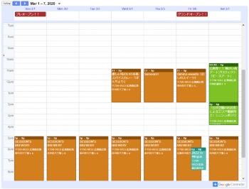 3月第1週の出店スケジュール。3月1日はプレオープン、グランドオープンは3月6日となる(出所:#カミハチキテルホームページ)