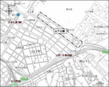 山下公園の位置(資料:横浜市)