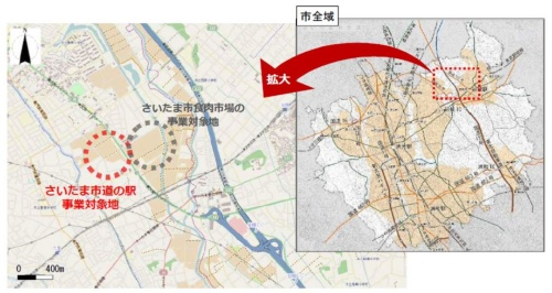 事業対象地の位置図(資料:さいたま市)