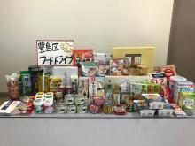 フードドライブで集められた食品のイメージ(豊島区が区民から提供を受けた食品を集めてPR用に撮影)