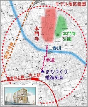 池上モデル地区概略(資料:大田区、東京急行電鉄)