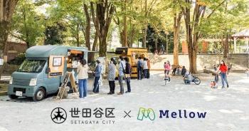 公園に出店するキッチンカー(出所:Mellow)