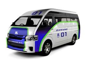運行車体は「OMブライトブルー」を基調としたデザイン(資料:大阪メトロ)