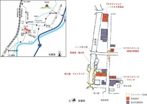 実証実験の実施場所(資料:熊本市)