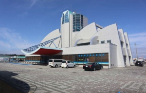 御前崎市観光物産会館(出所:御前崎市)