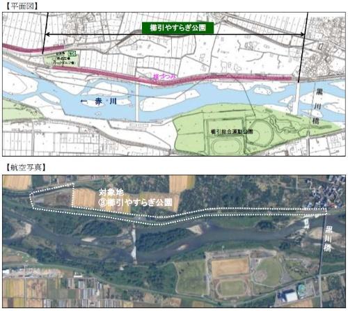 対象地の1つである「櫛引やすらぎ公園」の概要(資料:鶴岡市)