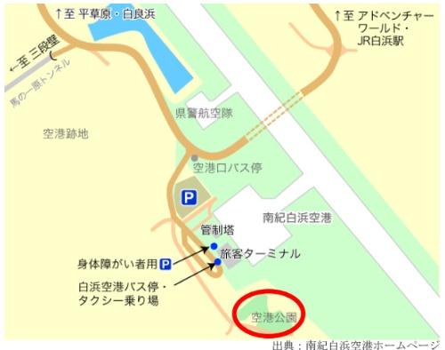 空港公園の位置(資料提供:和歌山県)