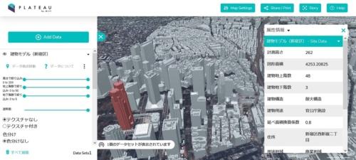 新宿副都心の3D都市モデル。公式ウェブサイト内のウェブアプリケーション「PLATEAU VIEW」でプレビューしたもの(出所:Project PLATEAU)