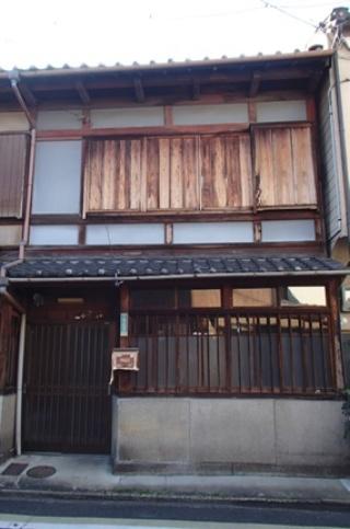 「京町家賃貸モデル事業」の第1号となった中京区の町家(資料:京都市)