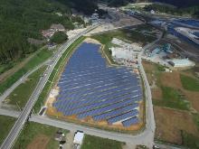 田老太陽光発電所