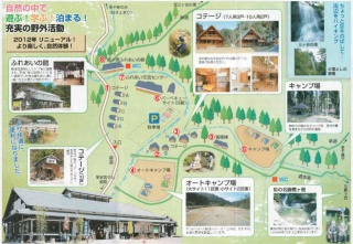 GS鹿ケ壺の位置と施設概要(資料:姫路市)
