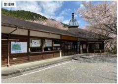公園管理棟の外観(資料:松阪市)
