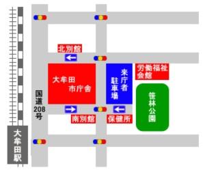 市庁舎の位置(資料:大牟田市)