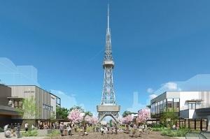 久屋大通公園整備運営事業のイメージパース。テレビ塔エリアから見たテレビ塔(出所:名古屋市)