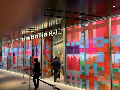 東京建物がネーミングライツを獲得、「東京建物Brillia HALL(ブリリアホール)」と名付けられた(写真:日経BP総研)