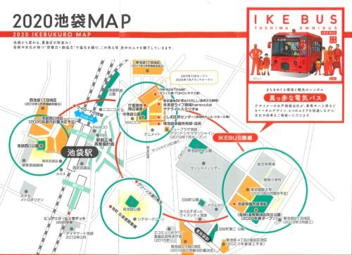 「イケバス」の回遊コースのイメージ(資料:豊島区)
