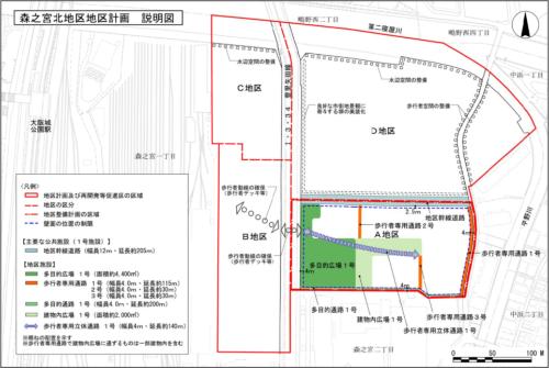 森之宮北地区計画の説明図(資料:大阪市)