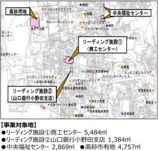 事業対象地(資料:山陽小野田市)