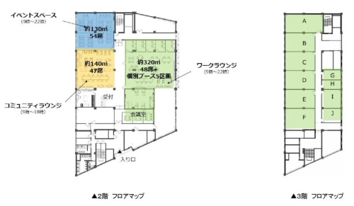 青葉台郵便局2F・3Fの平面図(資料:日本郵便)