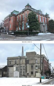 旧富山銀行本店の外観。上が北棟、下が南棟(資料:高岡市)