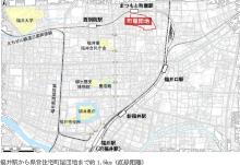 町屋団地の位置(資料:福井県)
