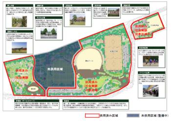 岡山西部総合公園の区域図(出所:岡山市)
