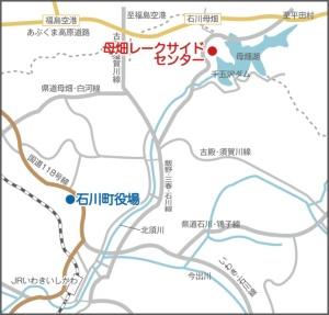母畑レークサイドセンターの位置(資料:石川町)