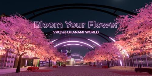 VRChat OHANAMI WORLD 『Bloom Your Flower』。Oculus Rift/Quest、HTC Viveなどのヘッドマウントディスプレーで閲覧する(出所:大日本印刷、渋谷未来デザイン、宮下公園パートナーズ)
