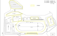 群馬県総合スポーツセンター伊香保リンクの全体図(資料:群馬県)