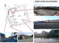 旧北小倉小学校の現状写真(資料:北九州市)