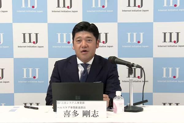 2020年8月26日に行われた記者会見で説明する喜多氏(写真:記者会見のオンライン画面キャプチャー)