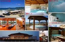 「バーデハウス久米島」の外観と諸施設(資料:久米島町)